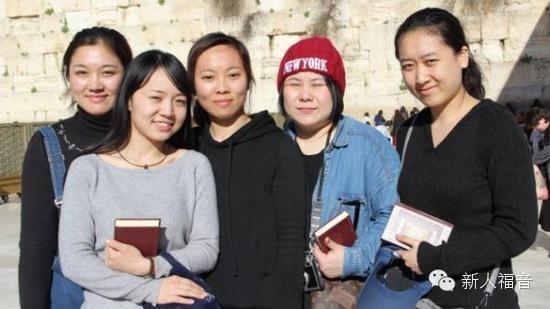 圣经中的中国人