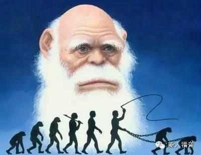 进化论在科学上的种种难题