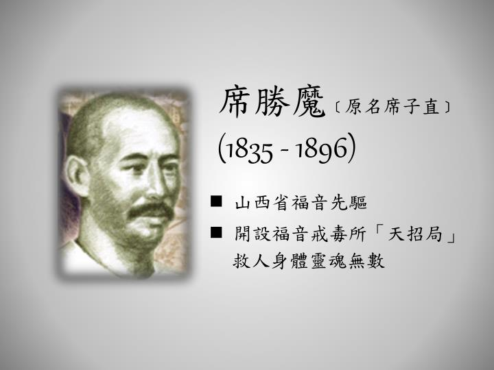 1835-1896-n