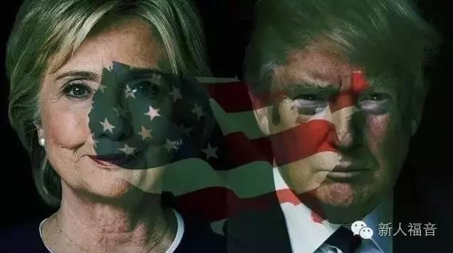 美国大选—不法奥秘的发动