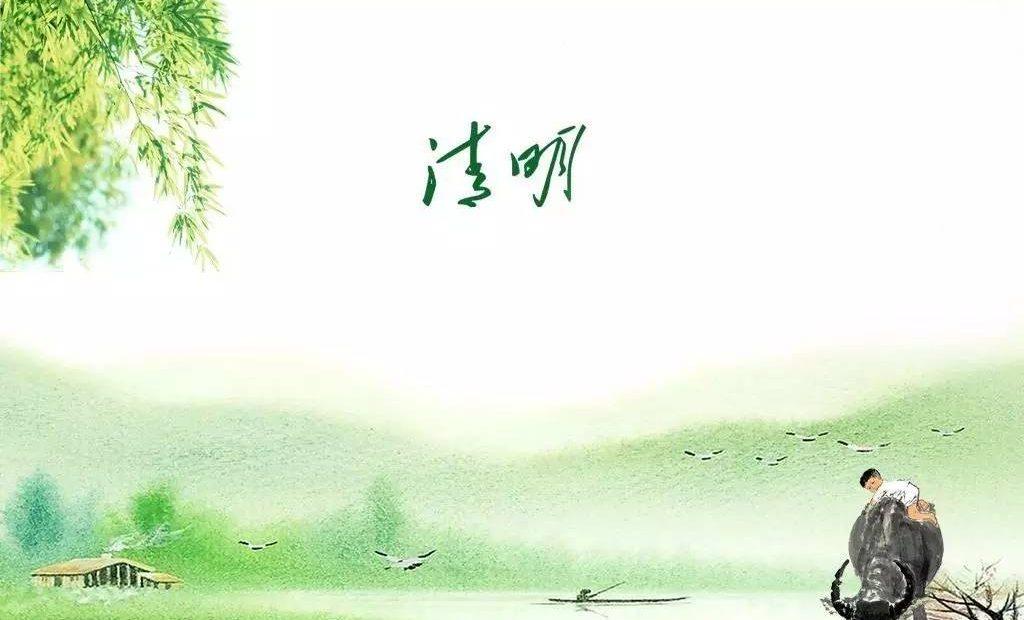 """【圣经看世界】第八讲:清明节要""""清明"""""""