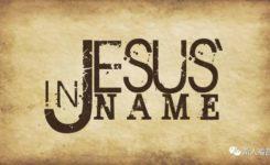 【读圣经学英语】在我的名里