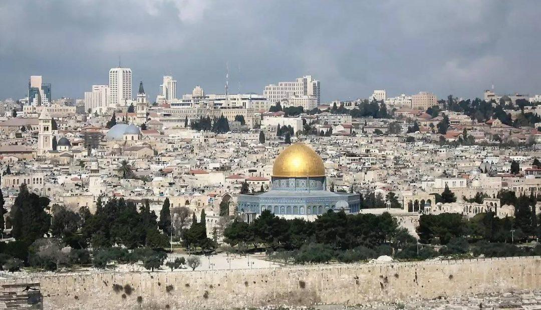 纪念耶路撒冷回归五十周年