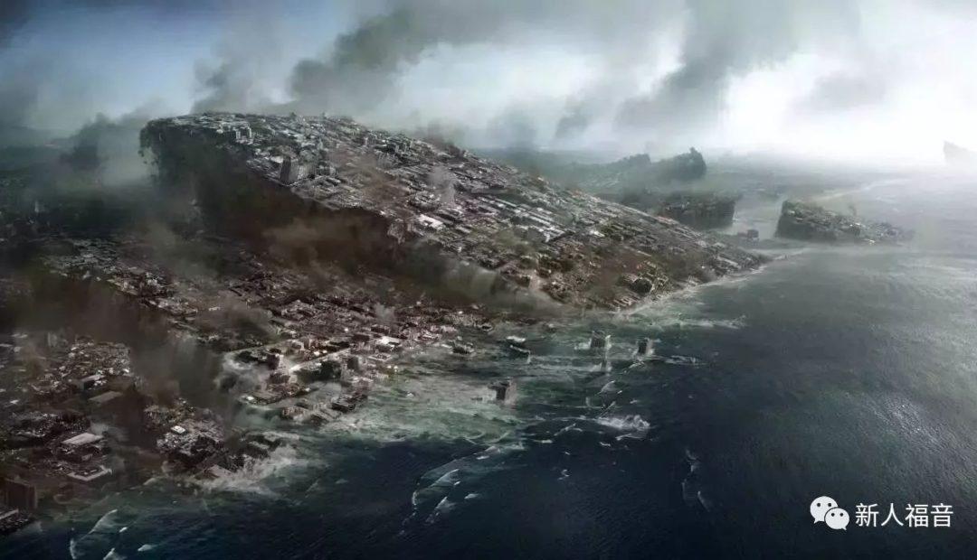 时代终极的兆头——灾难
