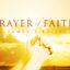 【鱼和饼】信心的祈祷