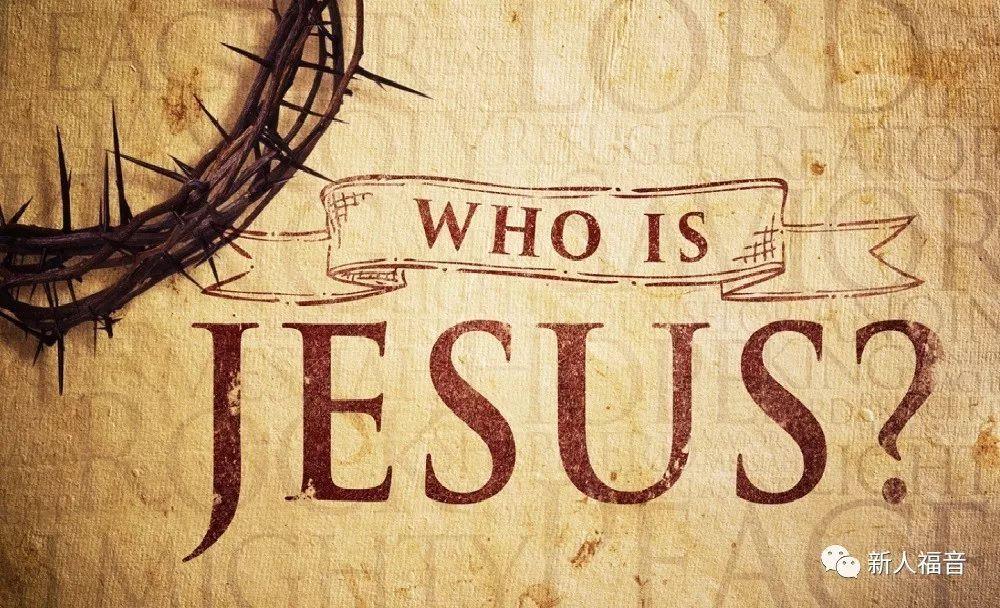 马太福音(三)救主的所是