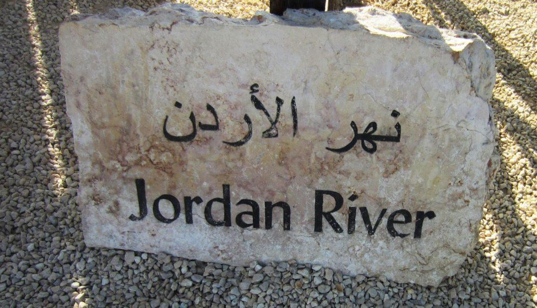 【读圣经学英语】在约但河里受他的浸