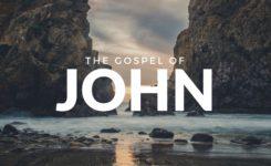 第二十五讲:约翰福音—神人合并