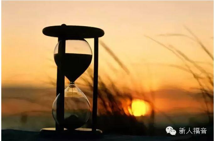 你还有多少时间?
