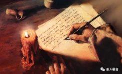 【新约圣经鸟瞰】第六十六讲:腓利门书