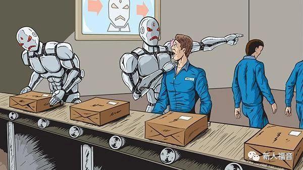 人的进步、危机及价值,从AI谈起