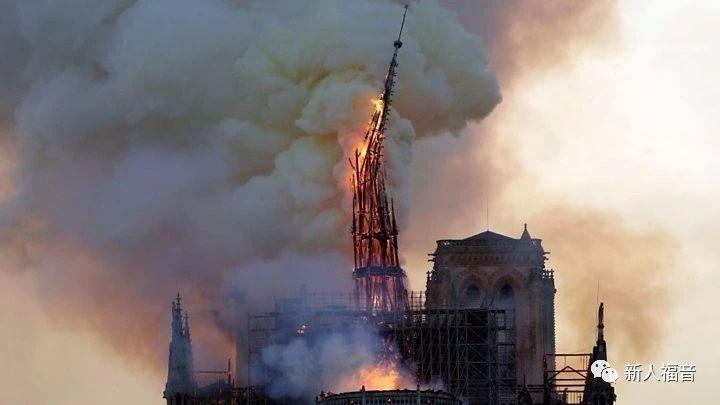 巴黎圣母院的大火