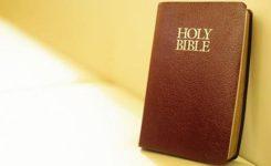 圣经翻译简史