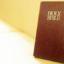 【读圣经学英语】律法上记着