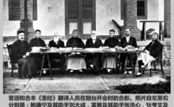 【和合本圣经百周年纪念】信徒灵修——祷告