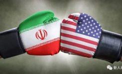 伊朗与美国,是波斯与罗马的再现?