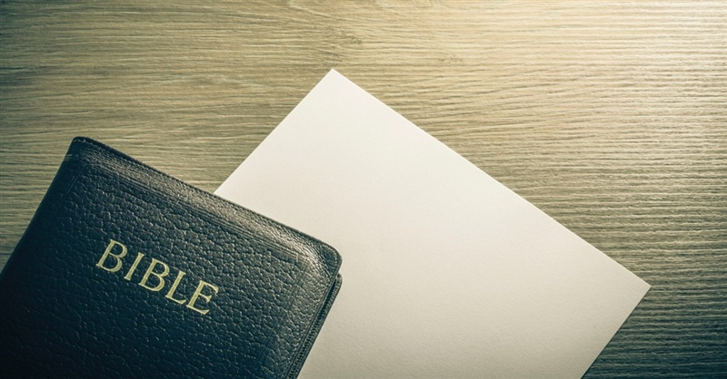 圣经是神的话?
