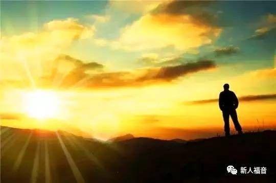 信基督而有的义