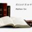 【读圣经学英语】制伏污灵的权柄