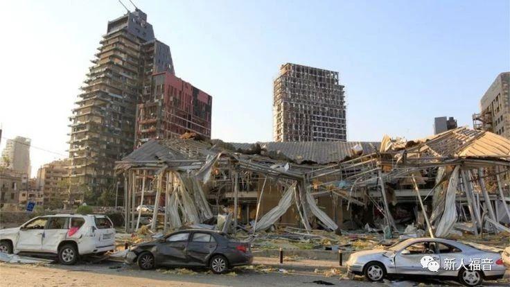 黎巴嫩首都大爆炸——不知意外和明天哪个先来,何为人生保障?